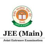 jee main test series free